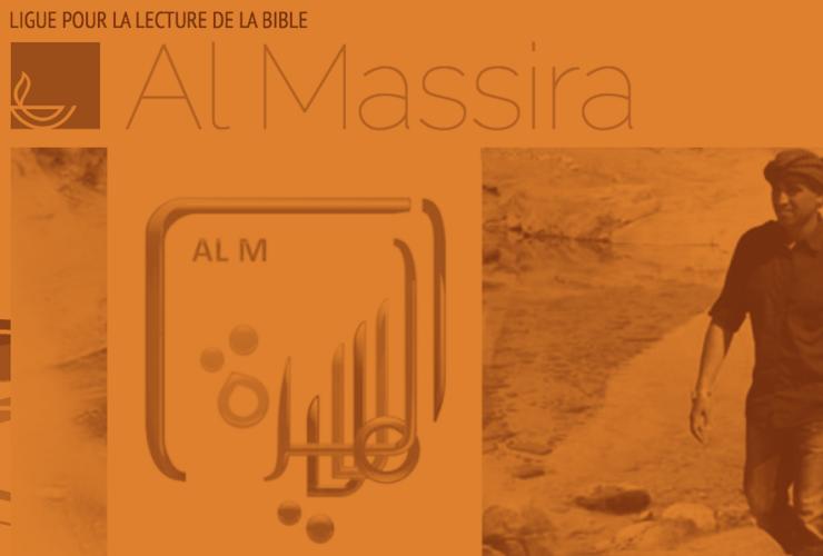 Al Massira